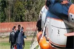 jairam thakur helicopter caught in the mud