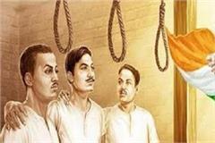 remembering bhagat singh shivaram rajguru and sukhdev thapar