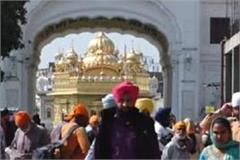 devotee visit golden temple