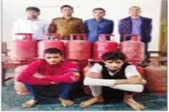 cylinder stealing gang busted two thieves controlled