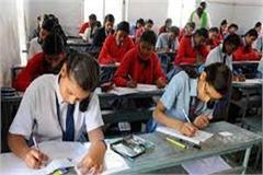 students of 10 maths teams raided in tenth math exam questions