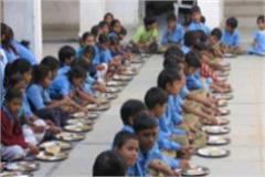 corona virus punjab government will give mid day meal to children at home