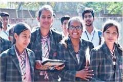 students of punjabi subject of hseb received praise not a single umc