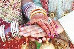 shagun scheme to girls of registered workers