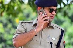 know who is the fastest ips ajaypal sharma