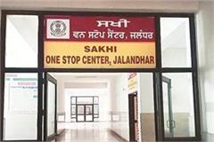 sakhi center  set up in all districts of punjab