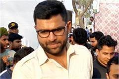 digvijay chautala said some people eliminate cricket talent