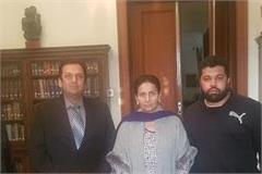 karan randhawa of indian overseas congress australia met mp parneet kaur