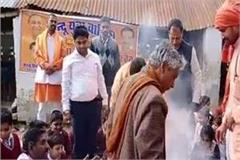 hindu yuva vahini performs havan to kill korena virus