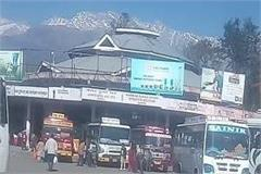 palampur bus stand sealed buses movement stopped completely