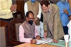 shivraj wrote a letter to the chief ministers of all states