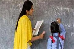 68500 teacher recruitment another opportunity for candidates to apply