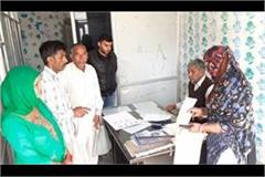 now consumers will get ration without biometric attendance