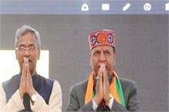 uttarakhand cm arrives to attend bjp working committee meeting