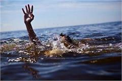 youth died after drowning in the lake of gurudwara atal sahib