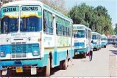 lockdown 34 buses of roadways leave for delhi to leave migrants