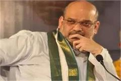 bjp mla in mp said threat life ask security home minister amit shah