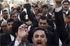up 3 5 lakh lawyers strike for not implementing  advocate protection act