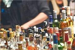 liquor contracts will not be broken this year