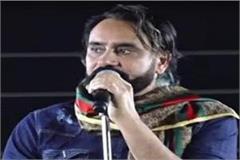 punjabi singer babbu man show jlandhar