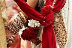 around 200 weddings were postponed due to the crisis