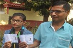 12th board exam sec edu start 2day mp father daughter gwalior take exam
