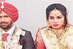 groom reached wedding procession 1 day ago to cooperate in curfew