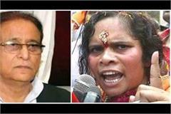 sadhvi prachi spoke after azam went to jail