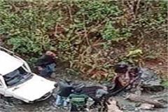 car fell into deep ditch