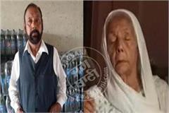 father and grand mother murder