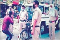 police lathi charge impose penal meeting on people who roam