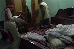husband strangled wife to death