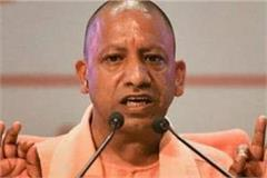corona cm yogi s instructions to health department separate committee