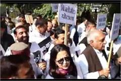 congress mlas protest outside the assembly police stopped at gate