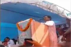 kamal nath s minister s strange statement