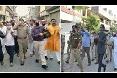 dm of kanpur and pilibhit blasting public curfew video goes viral