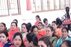 una international women s day celebrated at district level