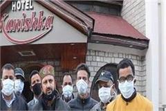 social organizations are distributing masks for free
