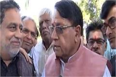 mp public relations min pc sharma s warn bjp leader   look band won t ring