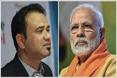 dr kafeel wrote a letter to pm