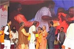 yogi inaugurated tourist facilitation center   our tradition
