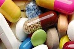 order on whatsapp number medicines will be delivered at home