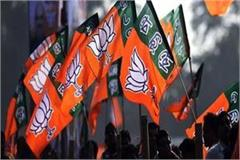 bjp legislature party meeting to be held this evening in bhopal