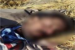 youth brutally murdered in amritsar