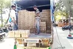 mp police success 1100 boxes 42 lakh illegal liquor seiz indore maha