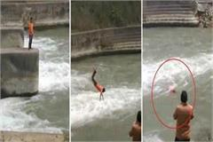 video of death jump from the dam in the cycle of making tik tok viral