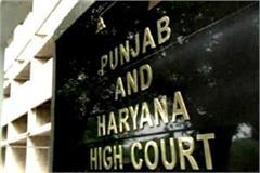 high court fined 100 100 crore rupees on haryana and punjab government