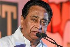 now what will be the role of kamal nath