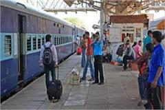 railway strict on agents easy tickets will be available on holi