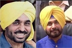 the leadership of the party is also ready to welcome sidhu on joining aap